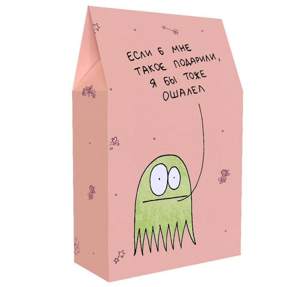 Подарочная коробка «Если б мне такое подарили, я бы тоже ошалел»