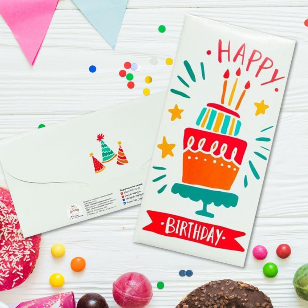 Конверт для денег «С Днем рождения по английски»