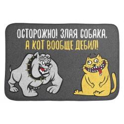 Придверный коврик Осторожно, злая собака