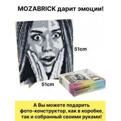 Фото конструктор Mozabrick S