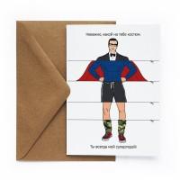 Открытка «Супермен»