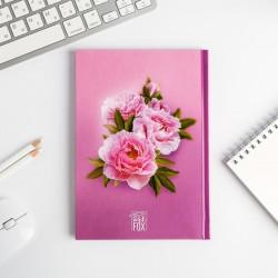 Ежедневник «Любимому классному руководителю» А5, 80 листов