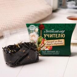Чай чёрный с бергамотом «Любимому учителю» премиум 20 г