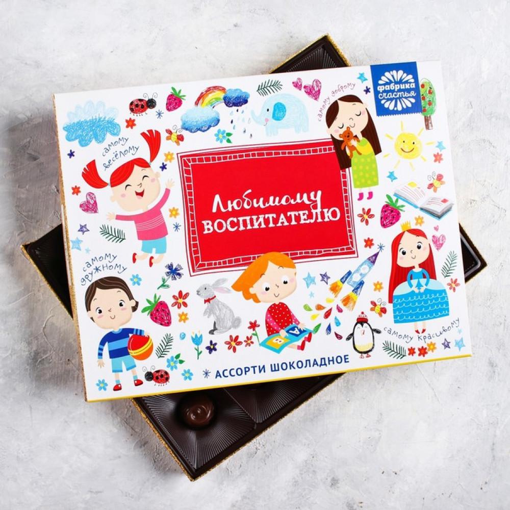 Коробка конфет Любимому воспитателю «Дети» 150 г