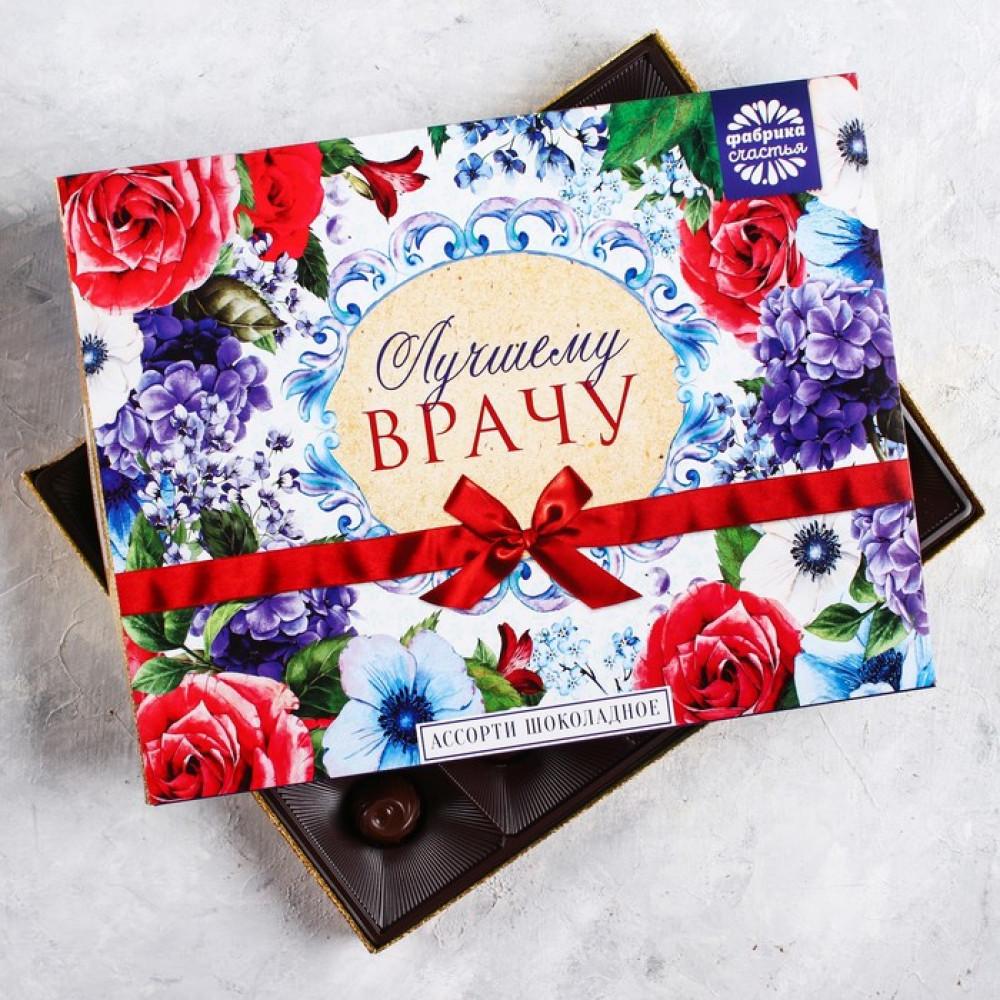 Коробка конфет «Лучшему врачу» 150 г