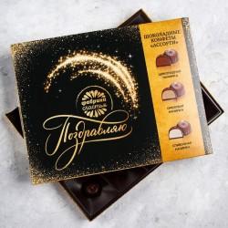 Коробка конфет «Любимому учителю» (розовая) 150 г