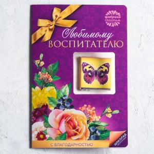 Шоколад в открытке Любимому воспитателю «Цветы» 5 г
