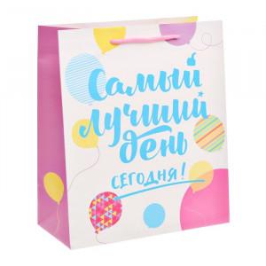Пакет подарочный «Самый лучший день сегодня!» 23 × 27 × 11,5 см