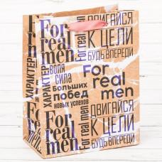 Пакет крафтовый вертикальный For real man ML 23 × 27 × 11,5 см