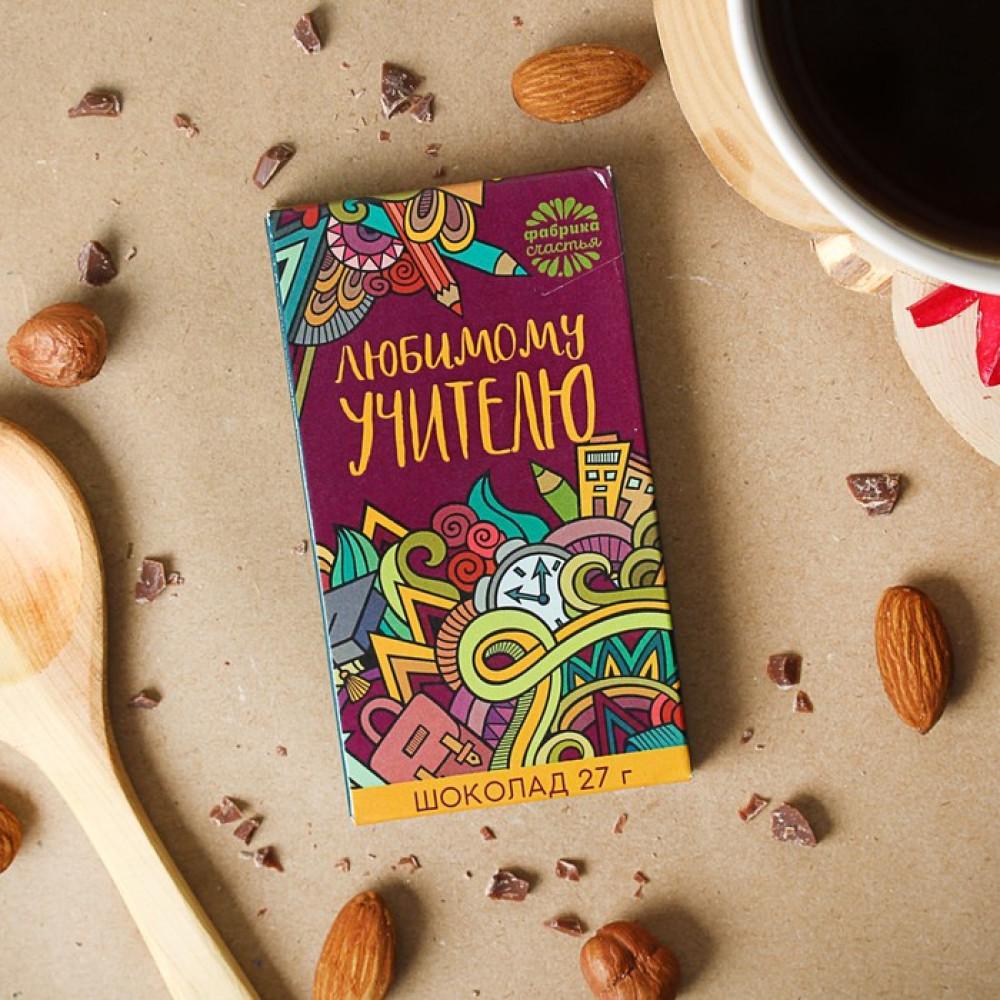 Шоколад в коробке «Любимому учителю» 27 г