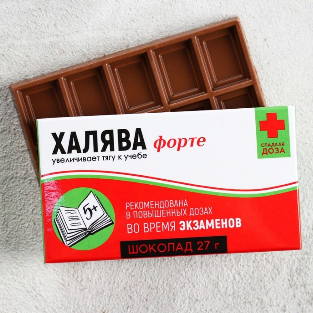 Шоколад «Халява» 27 г