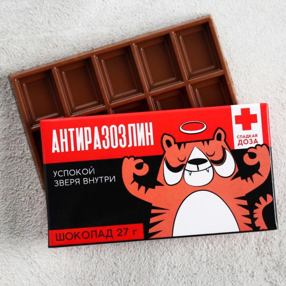 Шоколад «Антиразозлин» 27 г