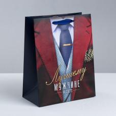 Пакет ламинированный вертикальный «Лучшему мужчине на свете» MS 18 × 23 × 10 см