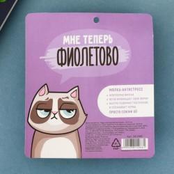 Мялка сквиш «Будь невозмутим как котик»