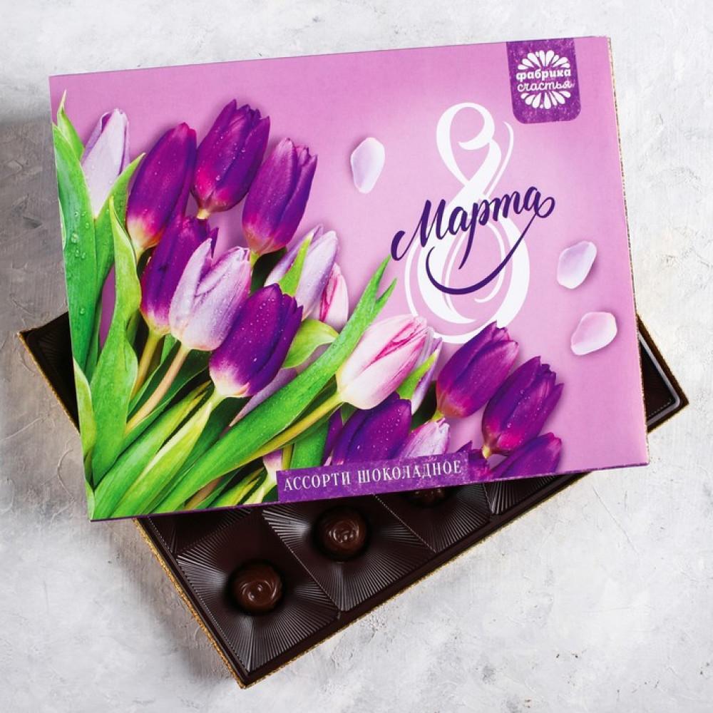 Коробка конфет «8 Марта» 150 г