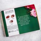 Коробка конфет «Любимому учителю» (зеленая) 150 г