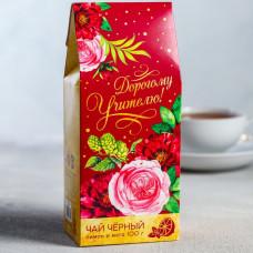 Чай подарочный «Дорогому учителю» чёрный с лимоном и мятой 100 гр