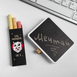 Набор «Чудесная лама» доска для записей, мелки, дизайнерские прищепки