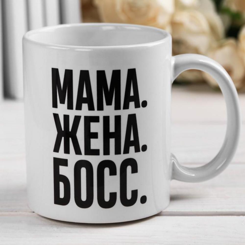 Кружка «Мама. Жена. Босс», 300 мл