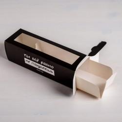 Коробка складная «Вечно худеющей» 18 х 5,5 х 5,5 см.