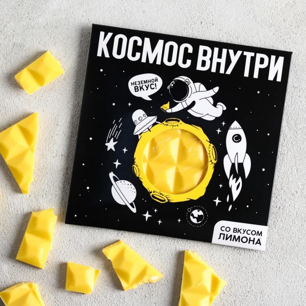 Желтый шоколад «Космос внутри» лимон 50 г