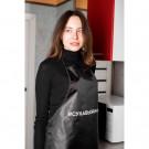 Кухонный фартук «Сукавыжималка»