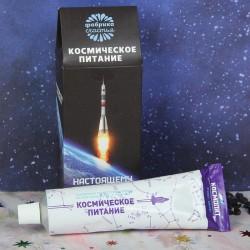 Космическое питание «Настоящему космонавту» 165 г