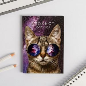 Блокнот «Космический котик»