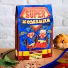 Набор фартуков для двоих «Super команда»