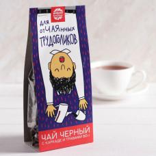 Чай чёрный «Для коллег трудоголиков»