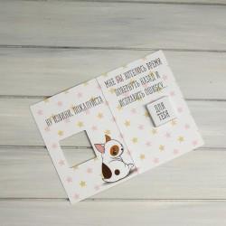 Шоколад в открытке «ИЗВИНИ» 5 г