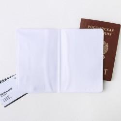 Обложка для паспорта «Терпение не вечно»