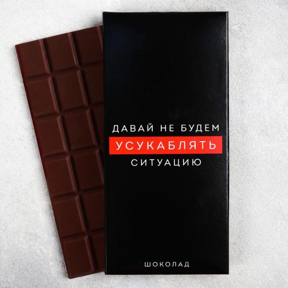Шоколад «Давай не будем» 85 г