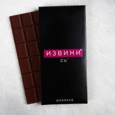 Шоколад «Извинись» 85 г