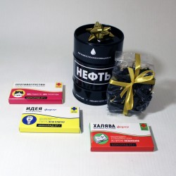 Подарочная банка Нефть для студентов и школьников