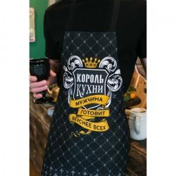 Кухонный фартук «Король кухни»