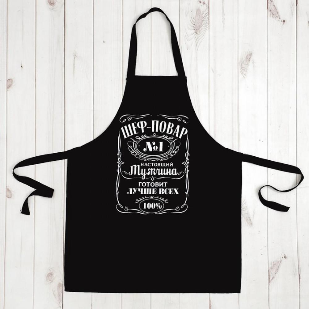 Кухонный фартук «Шеф-повар №1»