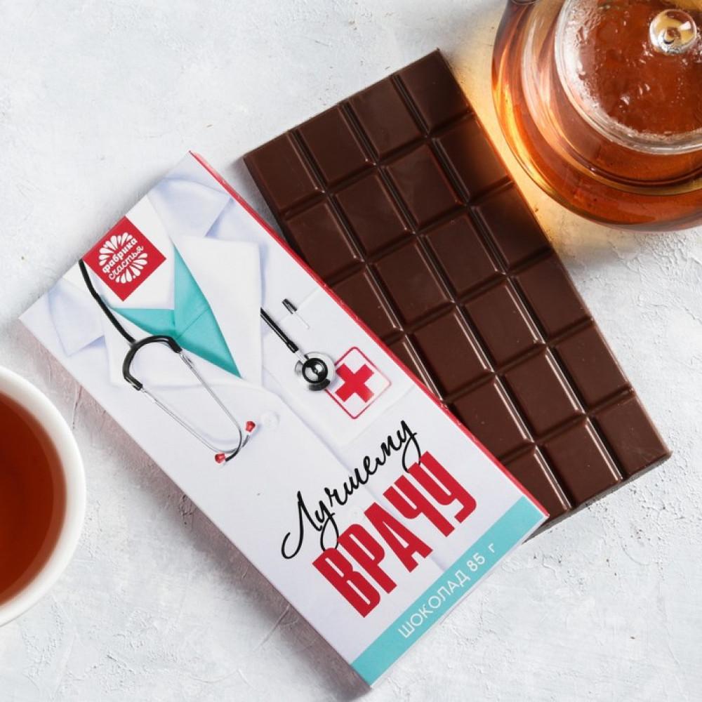Шоколад молочный «Лучшему врачу», 85 г