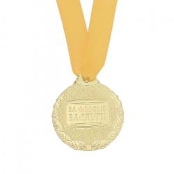 Медаль мужская «Ох*ительный мужик»
