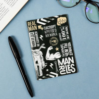 Обложка на паспорт «Паспорт крутого мужика»