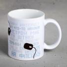 Кружка «Ты ж программист», 300 мл