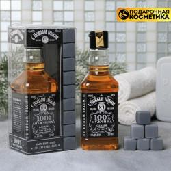 Мужской подарочный набор «Новый год» гель для душа, мыло-камни