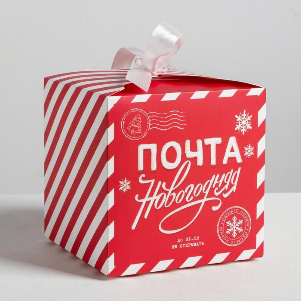 Подарочная коробка «Почта новогодняя» 12 х 12 х 12 см