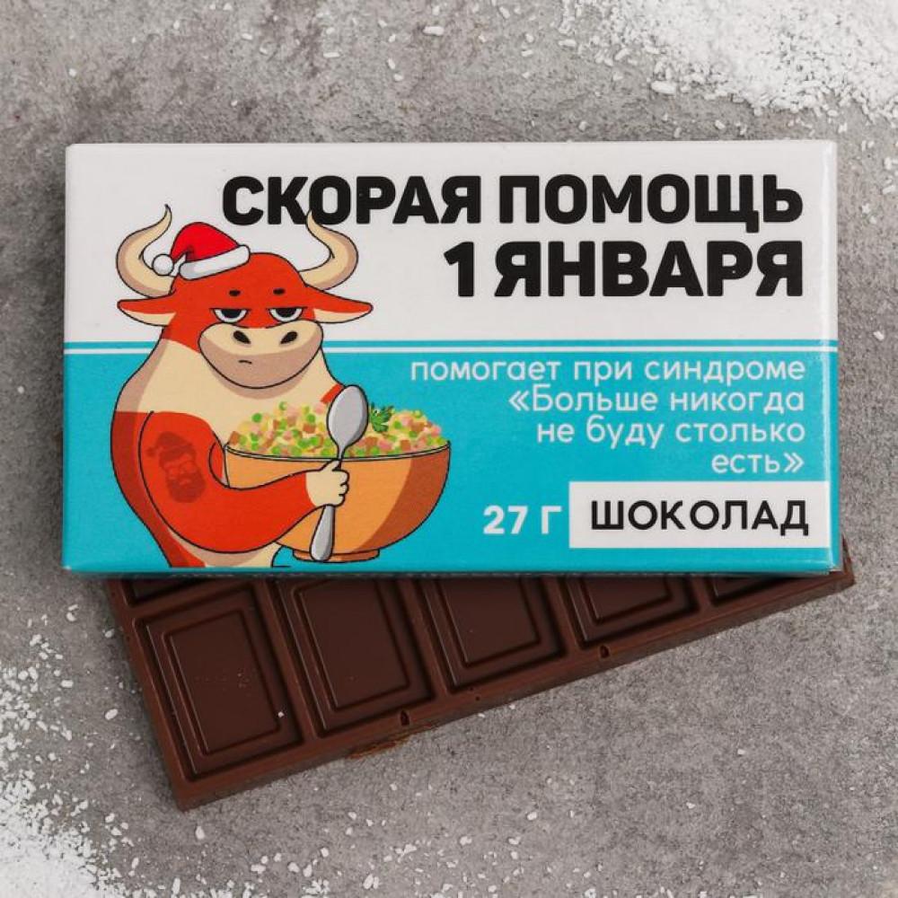 Шоколад молочный «Скорая помощь»: 27 г