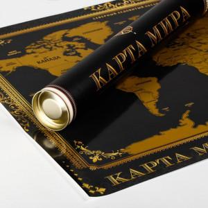 Карта со скретч-слоем в тубусе Карта мира