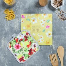 Кухонный набор Любимой бабушке (стеклянная доска + прихватка)