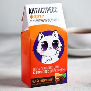 Чай «Антистресс» с апельсином