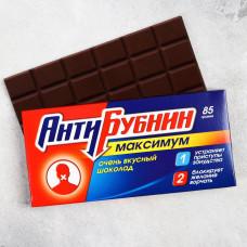 Шоколад молочный «Антибубнин»: 85 г