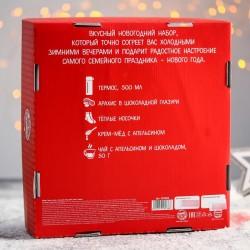 Подарочный набор с термосом «Тепла и уюта»