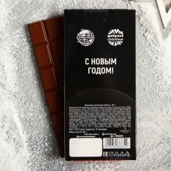 """Шоколад """"Пульт управления 2021 годом"""""""